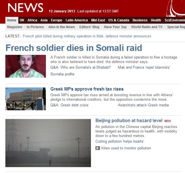 BBC Air